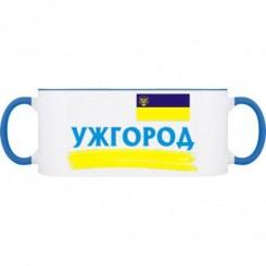 Кружка двокольорова з символікою Ужгорода