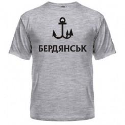 Мужская футболка с символом Бердянска