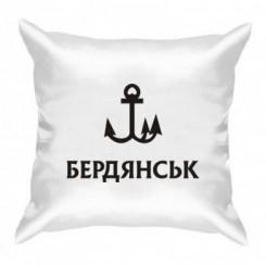 Подушка с символом Бердянска - Moda Print