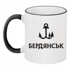 Чашка двухцветная с символом Бердянска - Moda Print
