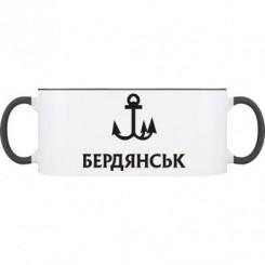 Кружка двухцветная с символом Бердянска - Moda Print
