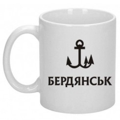 Кружка с символом Бердянска - Moda Print