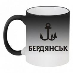 Кружка-хамелеон с символом Бердянска - Moda Print
