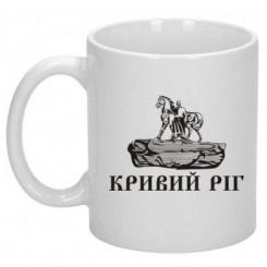 Чашка з символом Кривого Рогу - Moda Print