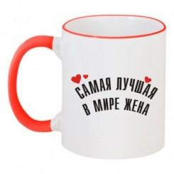 Чашка двокольорова Найкраща в світі дружина - Moda Print
