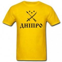 Футболка дитяча Символіка Дніпра - Moda Print