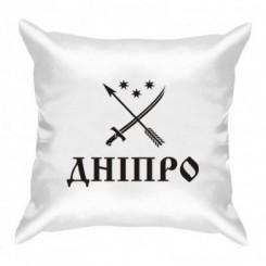 Подушка Символіка Дніпра