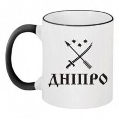 Чашка двокольорова Символіка Дніпра - Moda Print