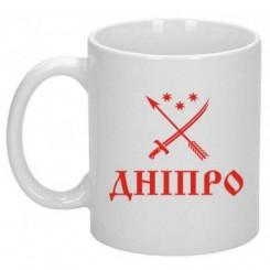 Чашка Символіка Дніпра - Moda Print