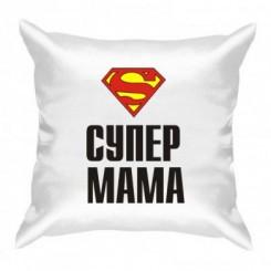 Подушка SUPER МАМА - Moda Print