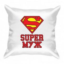 Подушка Супер чоловік - Moda Print
