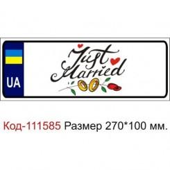 Номер на дитячу коляску табличка з ім'ям Весілля - Moda Print