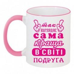Чашка двухцветная Так выглядит лучшая подруга - Moda Print