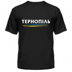 Футболка чоловіча Тернопіль
