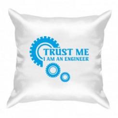 Подушка Trust me (engineer) - Moda Print