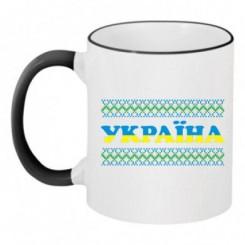 Чашка двухцветная Украина орнамент - Moda Print