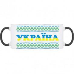 Кружка двокольорова Україна орнамент - Moda Print