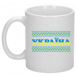 Чашка Україна орнамент - Moda Print