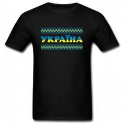 Футболка детская Украина орнамент - Moda Print