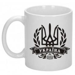 Чашка Україна - Moda Print