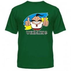 Мужская футболка UKRAINE - Moda Print