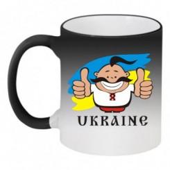 Кружка-хамелеон UKRAINE - Moda Print