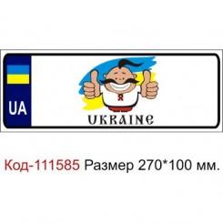 Номер на детскую коляску табличка с именем UKRAINE - Moda Print