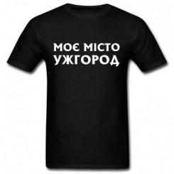 Футболка дитяча Ужгород мій Місто - Moda Print