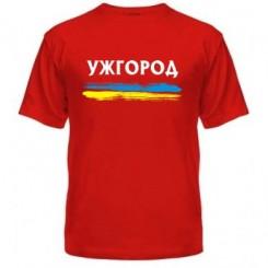 Футболка чоловіча Ужгород - Moda Print