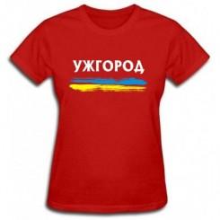 Футболка жіноча Ужгород - Moda Print