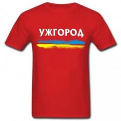 Футболка дитяча Ужгород - Moda Print
