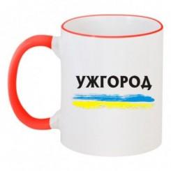 Чашка двокольорова Ужгород