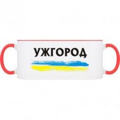 Кружка двокольорова Ужгород - Moda Print