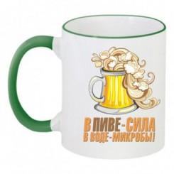 Чашка двухцветная В пиве сила, в воде микробы - Moda Print
