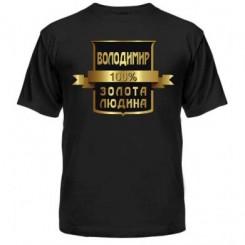 Мужская футболка Владимир золотой человек - Moda Print