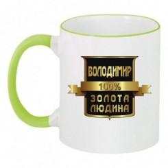 Чашка двухцветная Владимир золотой человек - Moda Print