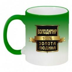 Кружка-хамелеон Владимир золотой человек - Moda Print