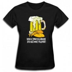 Футболка женская Вобла, пиво разливное - Moda Print