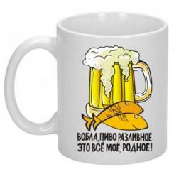 Кружка Вобла, пиво разливное - Moda Print