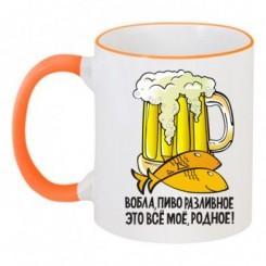 Чашка двухцветная Вобла, пиво разливное - Moda Print