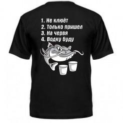 Мужская футболка водку буду