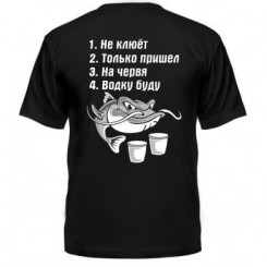 Мужская футболка водку буду - Moda Print