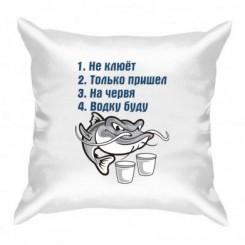Подушка водку буду - Moda Print