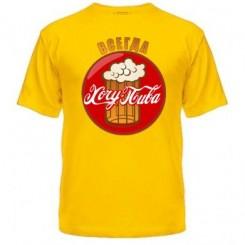 Мужская футболка Всегда хочу пива - Moda Print