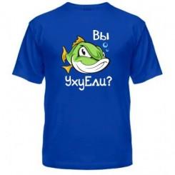 Мужская футболка Вы Уху Ели? - Moda Print