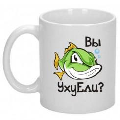 Чашка Ви Юшку Їли?