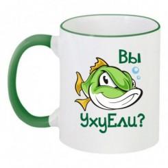 Чашка двокольорова Ви Юшку Їли?