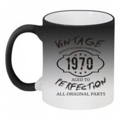Кружка-хамелеон Wintage Perfection 1970 - Moda Print