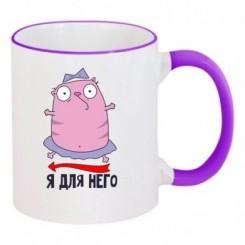 Чашка двухцветная Я для него - Moda Print