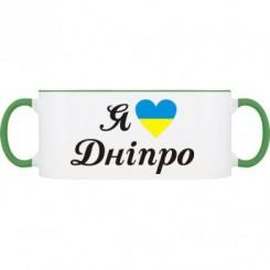 Кружка двокольорова Я люблю Дніпро - Moda Print